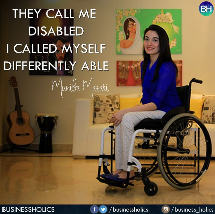 7af76fce7ecd93ac9fc037f46183b60d - Disabilities Lies Within Not Outside